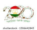 happy new 2020 year with flag... | Shutterstock .eps vector #1506642845