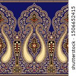 seamless paisley border on blue ... | Shutterstock . vector #1506652415