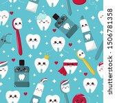 childish seamless dental... | Shutterstock .eps vector #1506781358