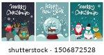 Vector Set Of Three Christmas...
