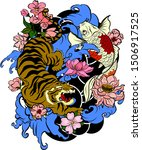 tiger with peach blossom and...   Shutterstock .eps vector #1506917525