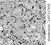 cartoon cute doodles hand drawn ... | Shutterstock . vector #1507117655