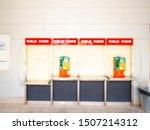 blur image of public phone ... | Shutterstock . vector #1507214312