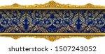3d illustration seamless golden ... | Shutterstock .eps vector #1507243052