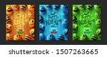 set of halloween sale 50  off... | Shutterstock .eps vector #1507263665