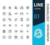 set of ui setting icons such as ...