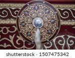 Oriental Shield Kazakh Medieva...