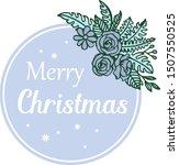 ornament decorative of blue... | Shutterstock .eps vector #1507550525