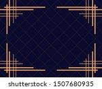 art deco frame. vintage linear... | Shutterstock .eps vector #1507680935