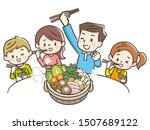 illustration of a smiling... | Shutterstock .eps vector #1507689122