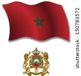 morocco shadowed textured wavy... | Shutterstock .eps vector #150783572
