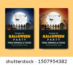 halloween posters with cool and ... | Shutterstock .eps vector #1507954382