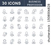 set of thin linear icons of...   Shutterstock .eps vector #1508006828
