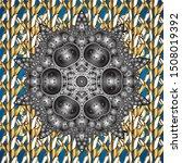 decorative round ornament.... | Shutterstock .eps vector #1508019392