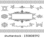 vintage ornament design elements | Shutterstock . vector #150808592