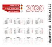 calendar 2020 in germany... | Shutterstock .eps vector #1508166122