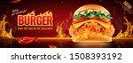 hot fried chicken burger banner ... | Shutterstock .eps vector #1508393192
