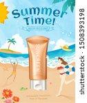 3d illustration summer... | Shutterstock .eps vector #1508393198
