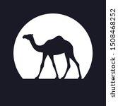 camel in desert walking forward.... | Shutterstock .eps vector #1508468252