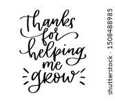 teacher thanksgiving gift...   Shutterstock .eps vector #1508488985