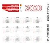 calendar 2020 in spanish... | Shutterstock .eps vector #1508594438
