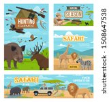 african safari hunt  hunting... | Shutterstock .eps vector #1508647538