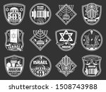 israel travel and traditional... | Shutterstock .eps vector #1508743988