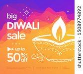diwali sale banner or poster... | Shutterstock .eps vector #1508974892