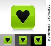 heart sign green glossy icon....