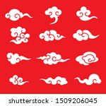 collection of eastern chinese... | Shutterstock .eps vector #1509206045