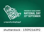 saudi national day. map symbol. ... | Shutterstock .eps vector #1509216392