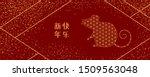 card  poster  banner design... | Shutterstock .eps vector #1509563048
