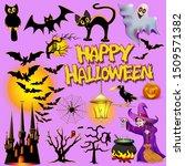 illustration bright character... | Shutterstock .eps vector #1509571382