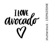 lettering phrase  i love...   Shutterstock .eps vector #1509635048