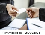 exchange business card for... | Shutterstock . vector #150982085