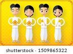 chinese vegetarian festival ...   Shutterstock .eps vector #1509865322