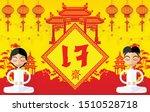 chinese vegetarian festival ...   Shutterstock .eps vector #1510528718