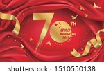 china happy national day... | Shutterstock .eps vector #1510550138