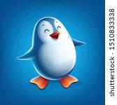 cute penguin cartoon vector... | Shutterstock .eps vector #1510833338