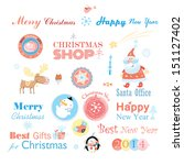 new year set with a graphical... | Shutterstock .eps vector #151127402