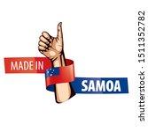 samoa flag  vector illustration ...   Shutterstock .eps vector #1511352782