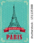 Vector Illustration Of Eiffel...