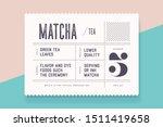 vintage minimal label. set of... | Shutterstock . vector #1511419658