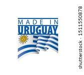 uruguay flag  vector...   Shutterstock .eps vector #1511550878