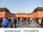 Beijing   Feb 20 Visitors At...