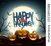 creepy halloween midnight... | Shutterstock .eps vector #1511893388