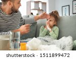father taking care of his... | Shutterstock . vector #1511899472