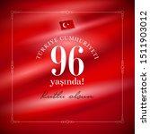 turkish national festival.... | Shutterstock .eps vector #1511903012