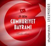 turkish national festival.... | Shutterstock .eps vector #1511903015
