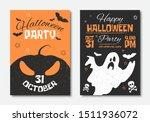 vector set of halloween party... | Shutterstock .eps vector #1511936072